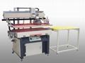 馬賽克玻璃絲印機、家電玻璃絲網