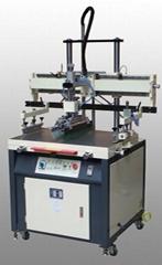 有機玻璃絲印機、精密四色壓克力(亞克力)絲網印刷機