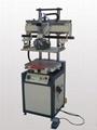 小型絲印機、小幅面絲網印刷機、