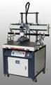 炉面玻璃丝印机、微波炉玻璃丝网