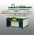 空調玻璃絲印機、移門玻璃絲印機