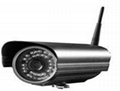 Wireless Day/Night IR IP Camera