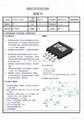 触摸屏控制IC  XPT2046 2