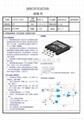 触摸屏控制IC  XPT2046 3