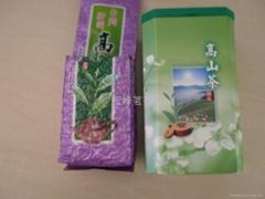臺灣玉山烏龍茶秋茶