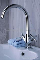 Bathroom Mixer/Faucet