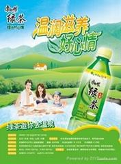 供應綠茶飲料標籤