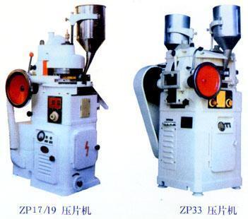 ZP-33压片机 1