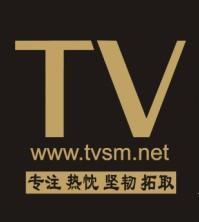 2010廣州第十屆電視購物博覽會 1