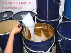 树脂工艺品专用模具硅橡胶