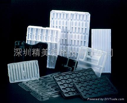 各类材料吸塑 1