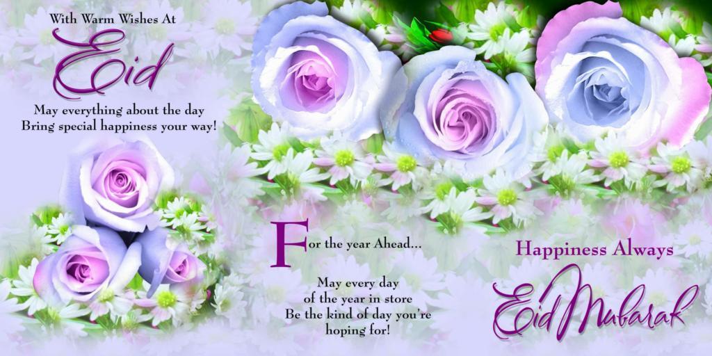 Eid Cards - Eid buhut buhut Mubarak Ho..From Mishaal
