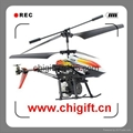 3CH WATER SHOOTING IR helicopter with