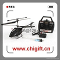 Egofly LT-712 Hawkspy 3CH RC Helicopter RTF w/ Built-in Gyro, Spy Camera
