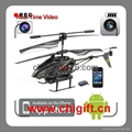 iPhone and Android  control 3CH Helicopter with camera