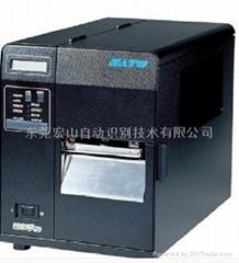 日本SATO全系列条码标签打印机