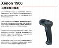 東莞中堂條碼機標籤機TSC 247/345條碼打印機 3