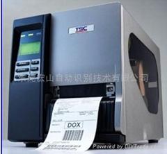 東莞條碼打印機TSC-644M 600DPI 高精度