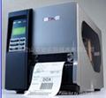 东莞条码机标签机 TSC 246MPLUS 1
