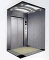 BMEV3.0-II Passenger Elevator