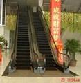 BVF Automatic Escalator