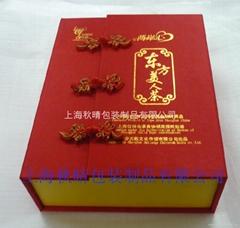 高檔茶葉盒