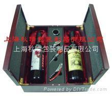 上海紅酒盒