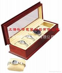高档手表盒