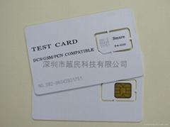 GSM手机测试卡白卡