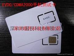 CDMA2000/EVDO手机测试卡3G测试白卡测试卡