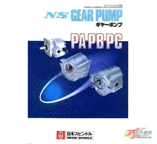 日本NIHON SPINDLE齿轮泵        1