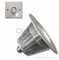 Dimmable SMD down light 15W 950 lm