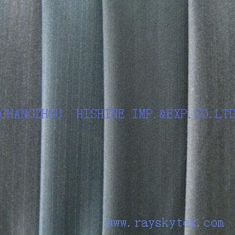 supply with T/R Fabric  1