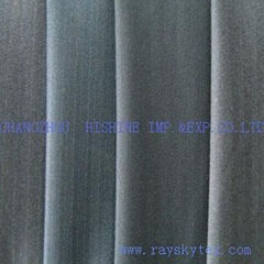 supply with T/R Fabric