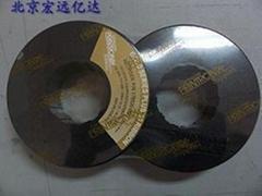 普印力行式打印机耗材  P5000色带
