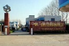 揚州市天寶滑線電氣有限公司