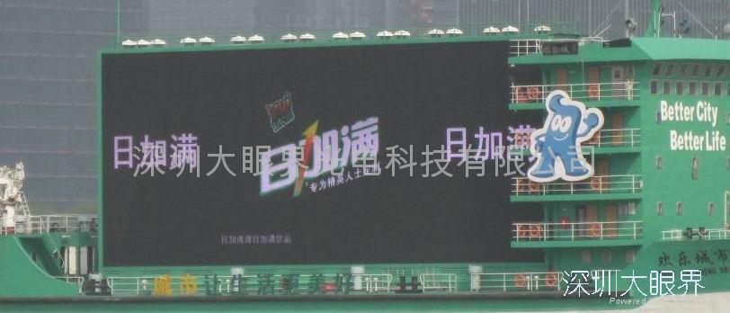 戶外大型廣告LED顯示屏 3
