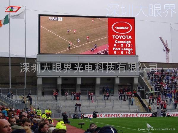 戶外大型廣告LED顯示屏 4