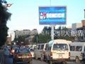 戶外大型廣告LED顯示屏 5