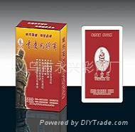 廣告撲克 外貿撲克 1