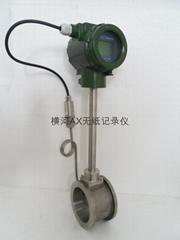 廣州大卓自動化儀表有限公司