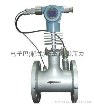 重油渣油電子巴(靶式)流量計  1