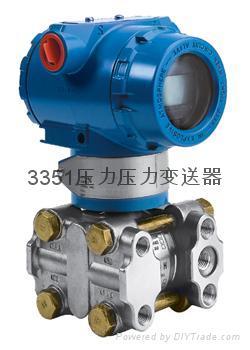3351/3051壓力(差壓)變送器  1