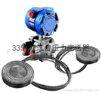 3351/3051壓力(差壓)變送器  5