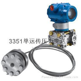 3351/3051壓力(差壓)變送器  4