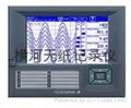 横河AX系列无纸记录仪