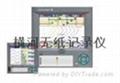 日本横河DX无纸记录仪