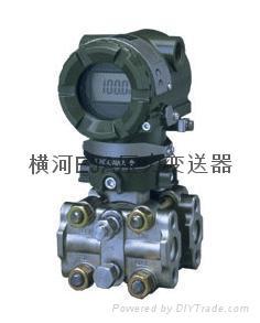 EJA系列壓力變送器 1