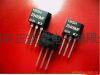 晶體管(二極管、三極管、可控硅、肖特基、穩壓管)