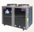 High COP Air to water heat pump high